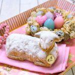Kuchen gebackenes Osterlamm Osternest Ostereier